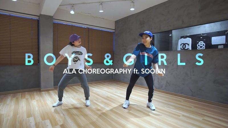 ALA Class Boys Girls Feat Pia Mia SOULDANCE 쏘울댄스