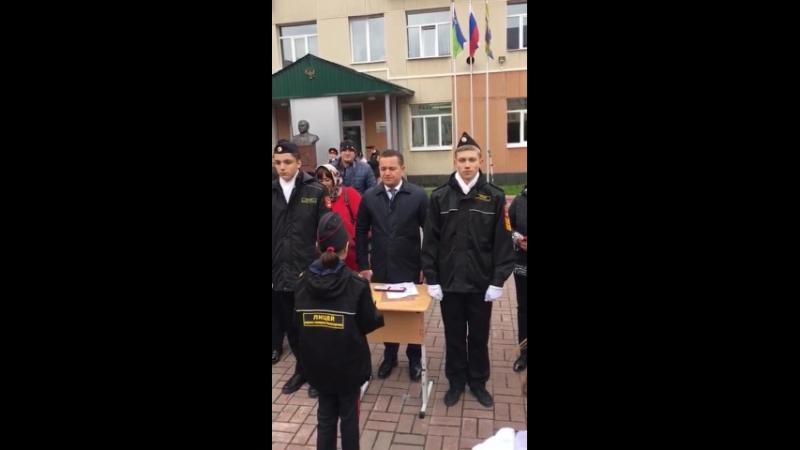Торжественная присяга в лицее им В.И. Хисматулина . Ринат Айсин
