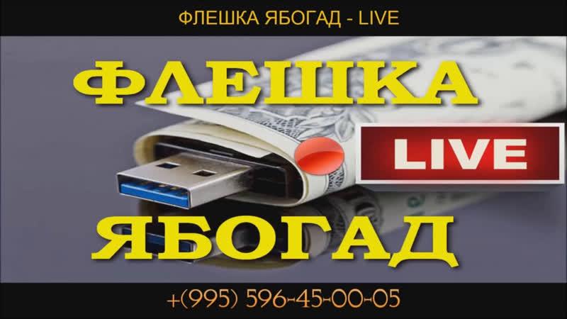 Afinance.pro/independent-trading-ru/g/6X3IX