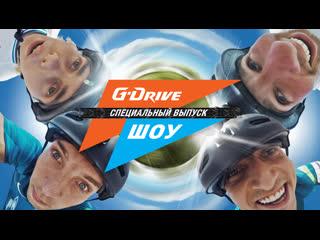 Артем дзюба и сердар азмун — в специальном выпуске «g-drive шоу». скоро на «зенит-тв»!