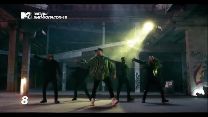 MTVRU Chris Brown ft. Usher x Gucci Mane - Party