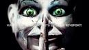 Мертвая тишина, Dead Silence, Джеймс Ван, James Wan, Кино, Обзор, Хоррор, Фильм ужасов, Кукла, Тсссс