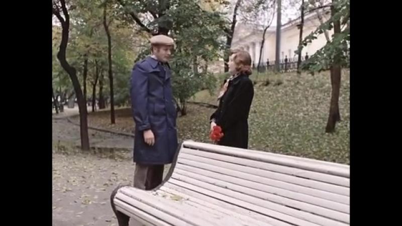 Гоголевский б р 1979 2 я встреча Москва слезам не верит