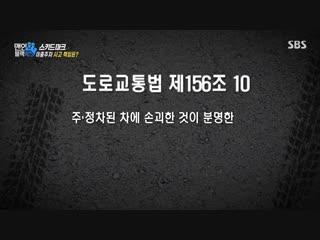 Men In Black Box 181202 Episode 161