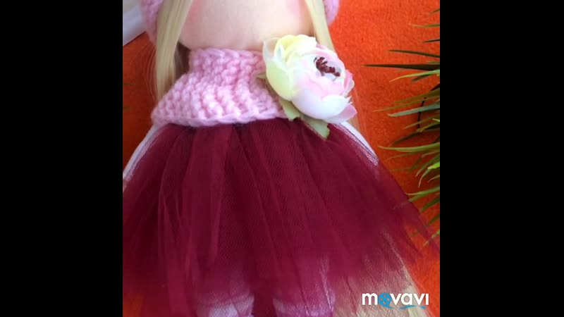 Куколка Лилия