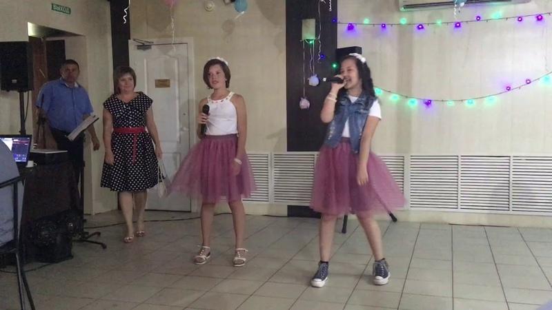 Сестрёнки поздравляют старшую сестру песня переделка