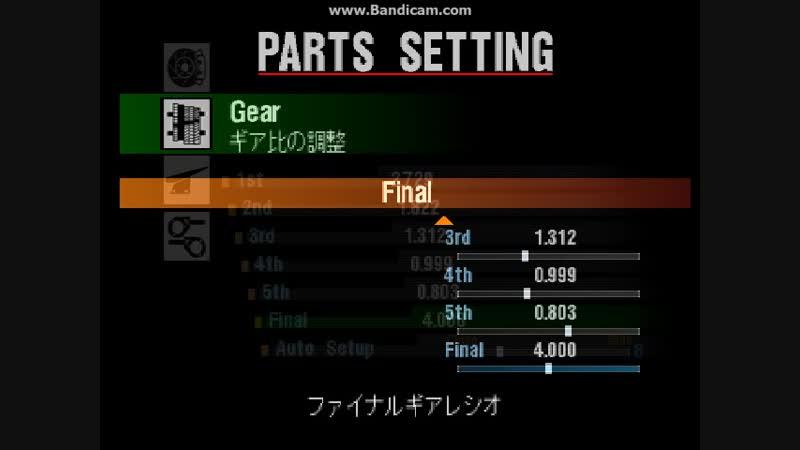 Видеоурок №1 по настройке КПП в Gram Turismo 2