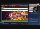 ✅ Бонус до 1500 евро200 FS тут 👉mayana.live/bonusy-kazino