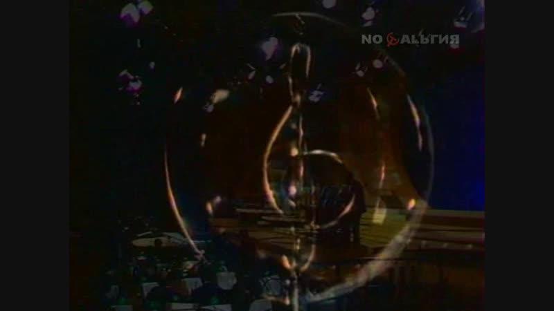 Фраменты из передачи Мелодии и ритмы зарубежной эстрады 7 02 1986 голос за кадром