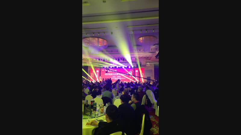 Форум Торгово-промышленная Палата Китая (Пекин) смотрите через 1час концерт звёзд 🇨🇳 КНР