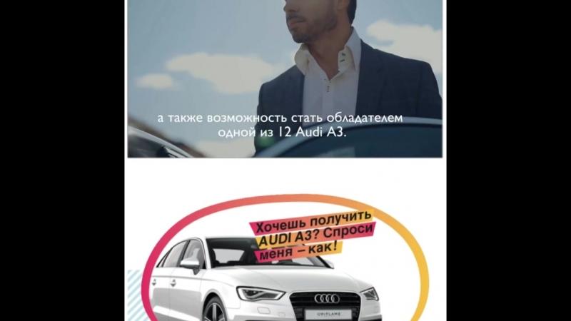 Компания приготовила именно для тебя подарки💪скорее пиши мне )