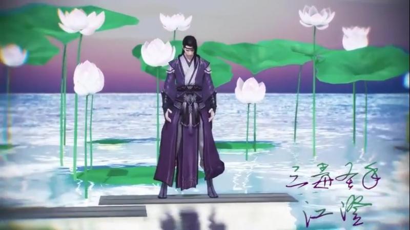 Mo Dao Zu Shi Танцы Solo của Tiện Tiện