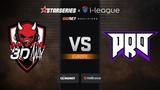 3DMAX vs pro100, map 1 dust2, StarSeries &amp i-League S7 GG.Bet EU Qualifier