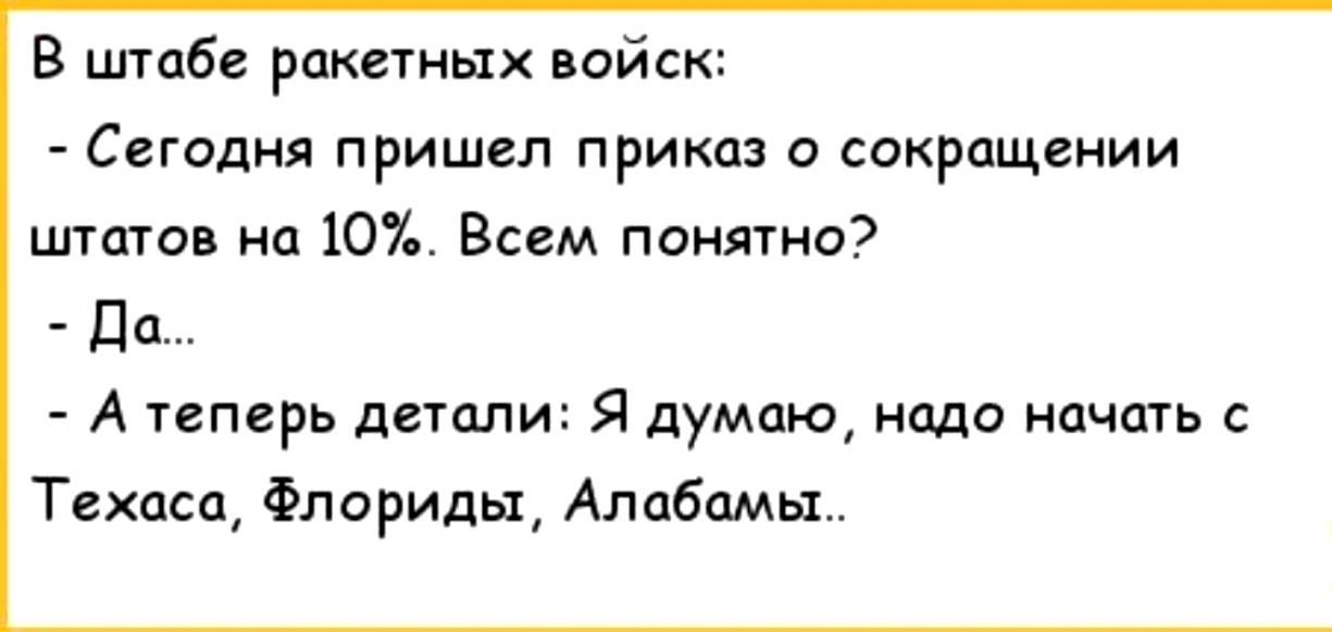https://pp.userapi.com/c852120/v852120033/a5489/CmDx74wszEk.jpg