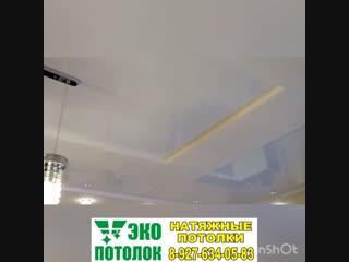 Экопотолок 73 Натяжные потолки димитровград