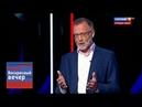 Михеев ближе к выборам Порошенко героически победит Россию Вечер с Соловьевым от 09 12 18