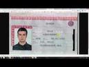 В аусвайсе паспорте РФ ПРОПИСАНО ТЫ РАБ Римское ПРАВО никто НЕ ОТМЕНЯЛ Все по закону