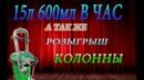 САМОГОННЫЙ АППАРАТ на 50 л на 51 трубе с мощным холодильником Юрич 51