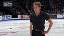 Michal BREZINA CZE Short Program Skate America 2018 No Commentary
