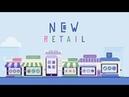 Alibaba's New Retail Explained