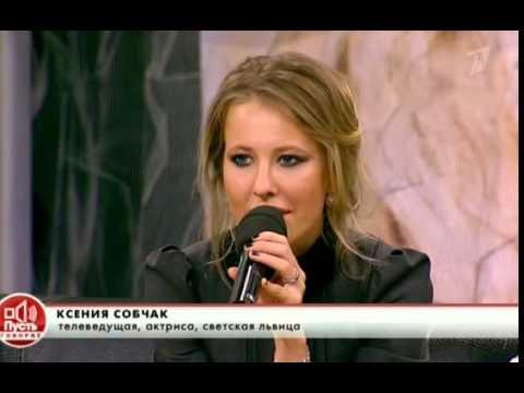Пусть говорят. Ксения Собчак: 30 лет в шоколаде (16.11.2011) программа