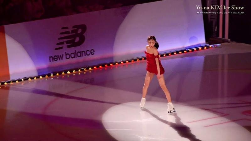 Eunsoo LIM | ExGala 16 | 2018-05-20 All That Skate 2018