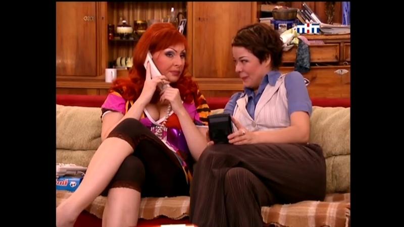 Счастливы вместе 2 сезон 66 серия Сериал Букины