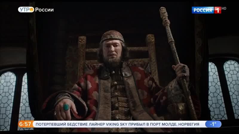 «Годунов. Продолжение». Смотрите сегодня в 2100 на телеканале «Россия»!