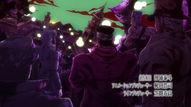 JoJo no Kimyou na Bouken Stardust Crusaders (2015) (24th opening)