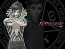 Shin Megami Tensei Nocturne OST Lord of the Netherworld