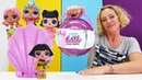 Wir packen LOL Surprise Puppen aus. Spielzeugvideo für Kinder