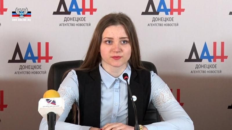 Выборы в Молодежный парламент ДНР проходят без нарушений