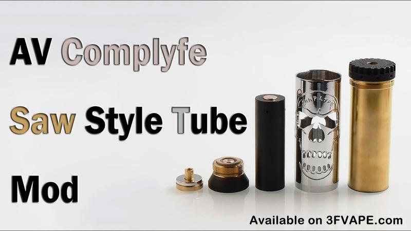 AV Comp Lyfe Saw Style Mod
