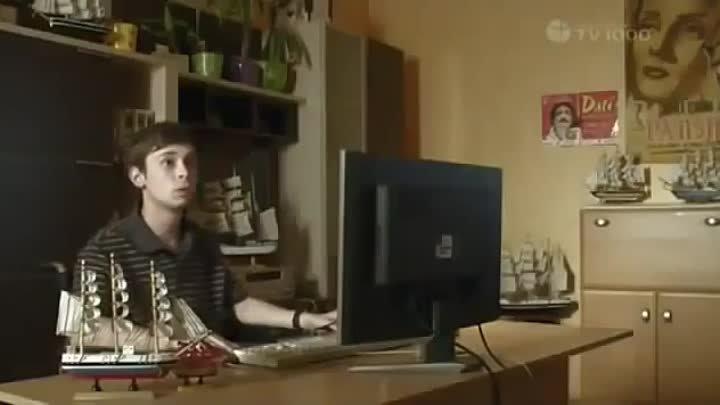 Перцы 2013 Смотреть русские фильмы онлай, лирическая комедия