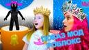 Мисс Кэти играет Показ Мод Роблокс Мама победила смешное видео косплей в Roblox Game TV SHOW Fashon
