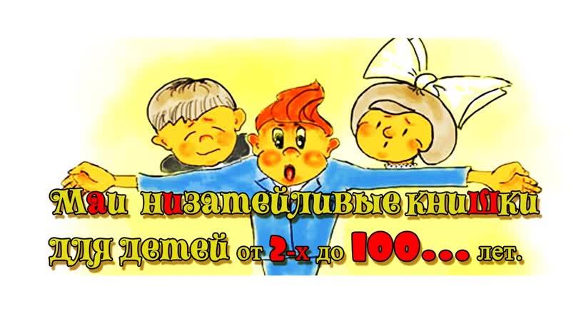 Детский писатель, иллюстратор Юрий Русин.