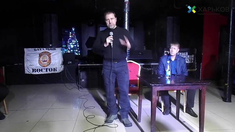Стало известно, почему Мариуполь остался под Украиной