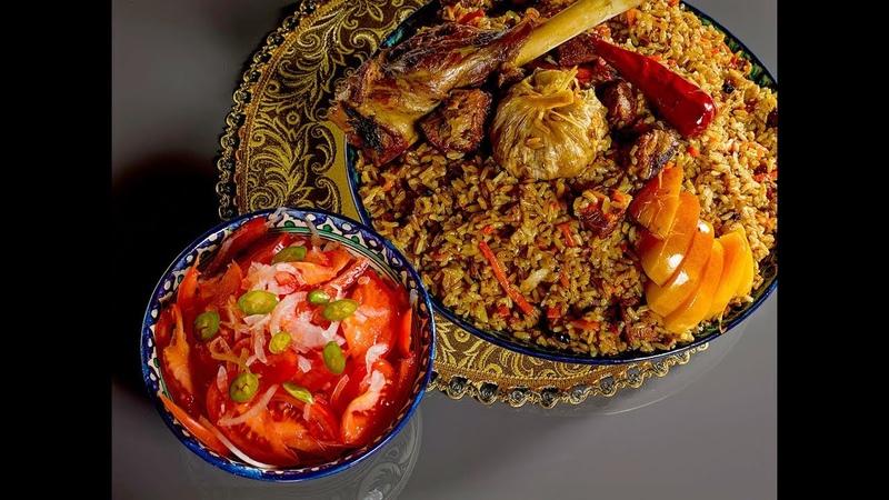 Мой самый лучший рецепт узбекского плова по фергански на живом огне со всеми подробностями Сталик
