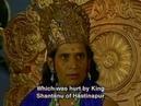 Махабхарата I Mahabharat 05 Серия из 94 1988 1990