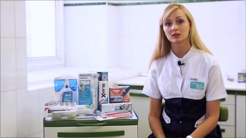 Средства личной гигиены полости рта II Советы от стоматологии «Виртуоз»