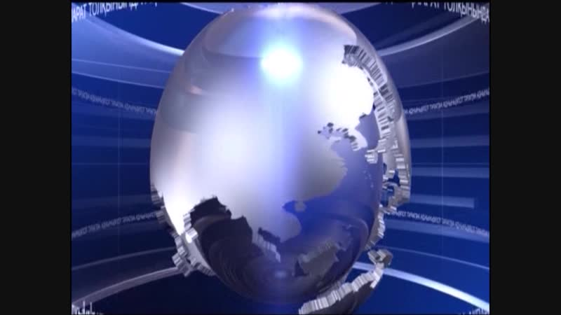 Түркістан ақпарат Жолдау Жемқорлыққа қарсы күрес 18 10 2018