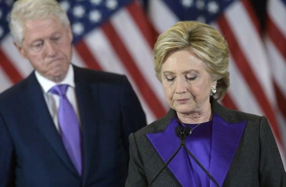 В дом Хиллари и Билла Клинтон подложили бомбу