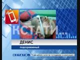 Пятеро на одного - пьяная компания отправила жителя Павловского района в кому