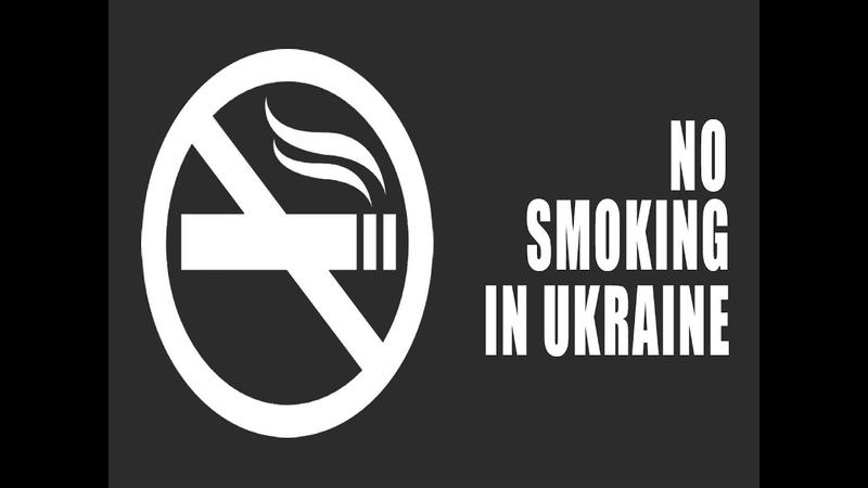 Хто дозволяє вбивати наших військових на гроші від продажу сигарет українцям? | КонтрАргумент №5