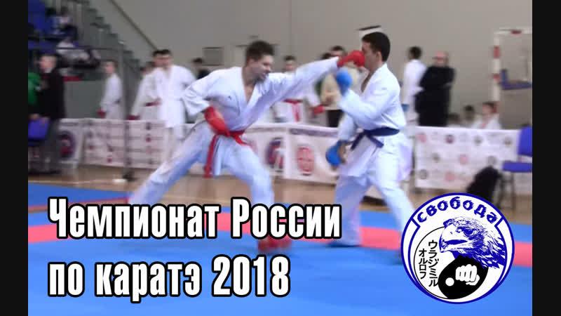 ЧП сито-рю 2018