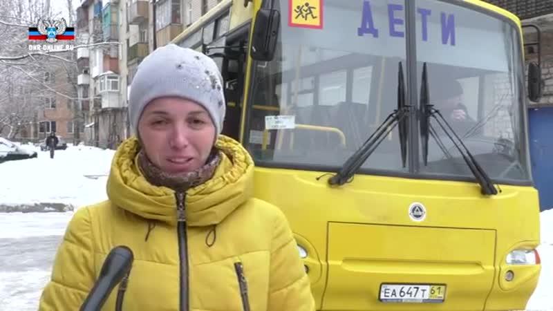 В ДНР прибыли новые автобусы из РФ