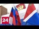 Кожемяко побеждает на выборах в Приморье с большим отрывом - Россия 24