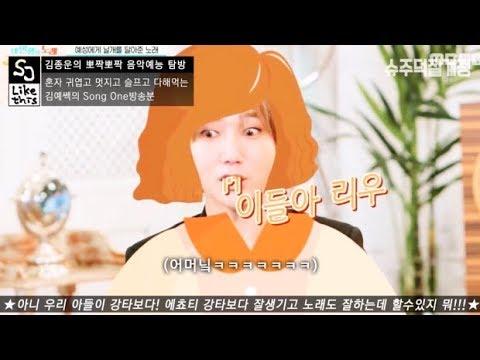 14년차 아이돌의 음악예능 탐방기