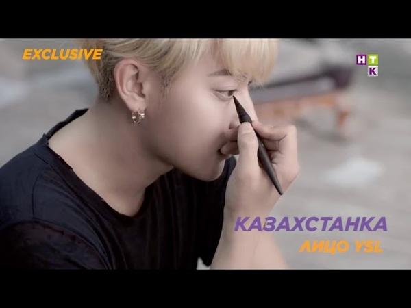Как экс-солист группы EXO ухаживал за казахстанской моделью?
