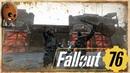 Fallout 76 - Прохождение 22➤В огонь. Отрыжка Бетти. Пожарная часть Чарлстона. Бег для медосмотра.